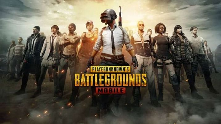 PubG Mobile India launch date and New Name